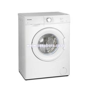 Hisense Front Load 6Kg Washing Machine - WFXE6010
